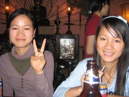 Hoang og Oanh